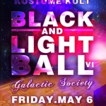 black_and_light_ball_2011