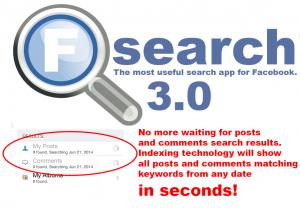 Fsearch 3